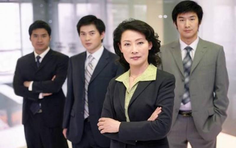 E-Blook: Quản lý và Lãnh đạo. Phần 1: Kỹ năng dành cho quản lý